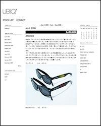 ジネンコ(jinenco)ホームページ