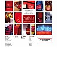 マンハッタンポーテージ(manhattan portage)ホームページ