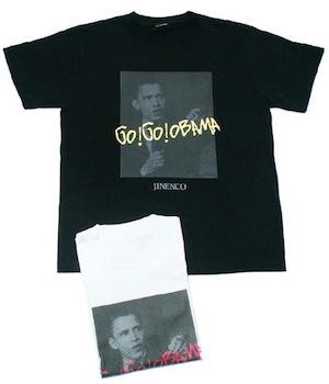 ジネンコ オバマ Tシャツ(jinenco obama t-shirt)