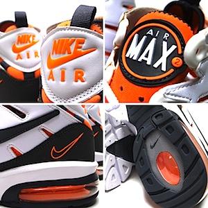 ナイキ エア トレーナー マックス 2(nike air trainer max2)