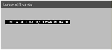 ギフトカード選択画面