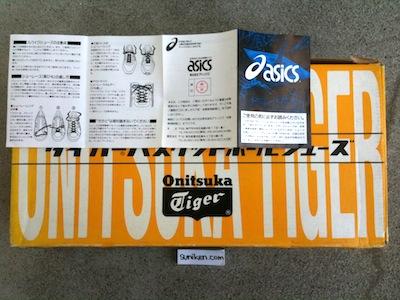 オニツカタイガー ファブレ bl 箱(onitsuka tiger fabre-bl box)