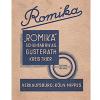 ロミカ(Romika)ブランド・ヒストリー