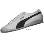プーマ#165(Puma #165)