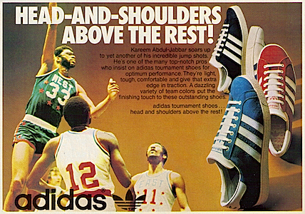 """HEAD-AND-SHOULDERS ABOVE THE REST!"" アディダス・トーナメント(Adidas Tournament)"