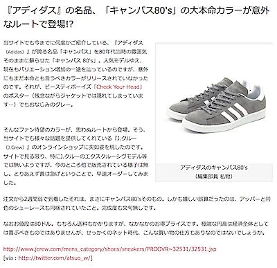 adidas campus gray
