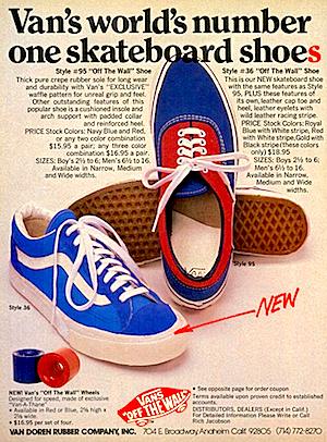 バンズ広告 スケートボーダーマガジン(skateboarder magazine vans ad july 1978)