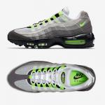 ナイキ・エアマックス 95(Nike Air Max 95)