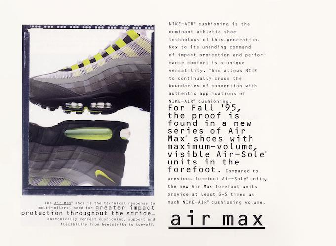 Nike Air Max 95 (Nike Footwear catalog 1995 Fall)