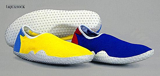 Nike Aqua Sock