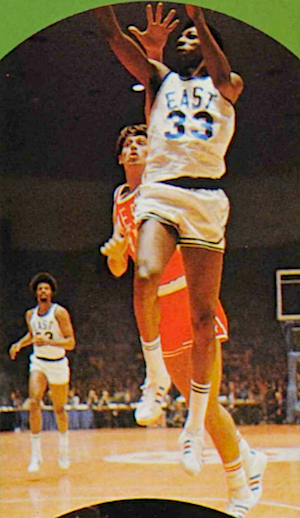 ABA All-Star Game 1971-1972