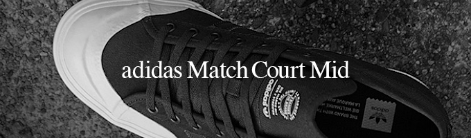 adidas Match Court Mid