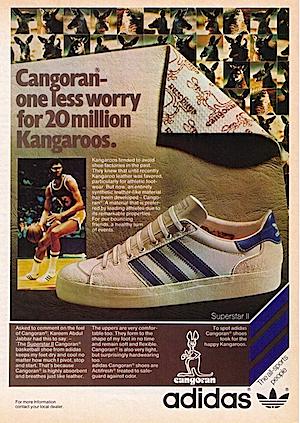 Adidas Superstar II, Kareem Abdul Jabbar and adidas Cangoran