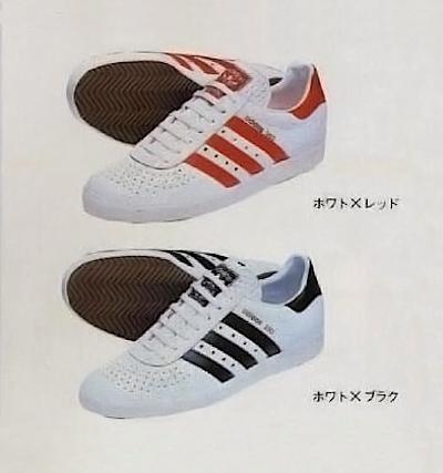 adidas AS-350 (1980)