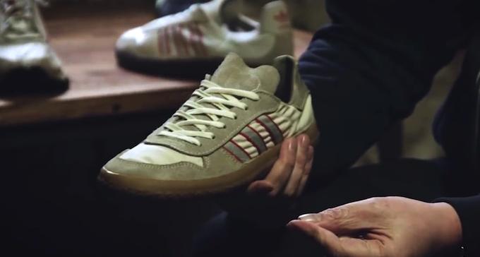 adidas bizarre archive shoe