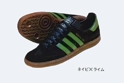 adidas AS230 (1980)