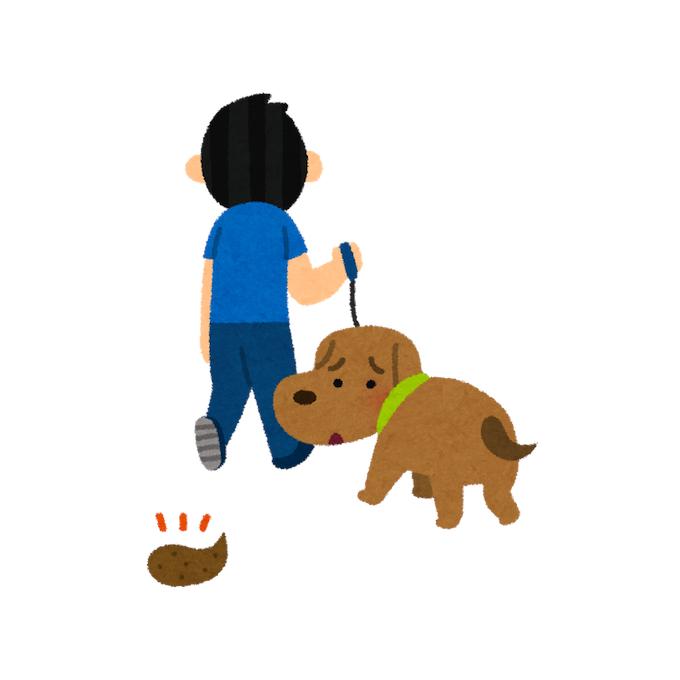 ペットのフンを放置する飼い主のイラスト