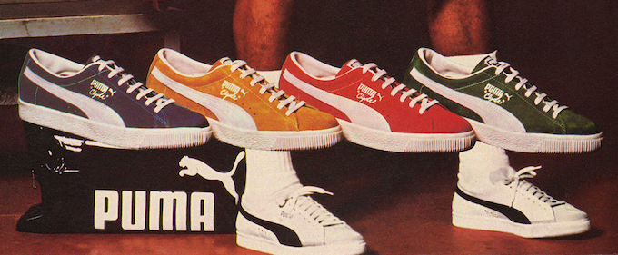 Puma Clyde and Basket Magazine print ad (1972)