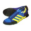 アディダス・マラソン 80(adidas Marathon 80)