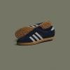 アディダス・ベルリン(adidas Berlin)