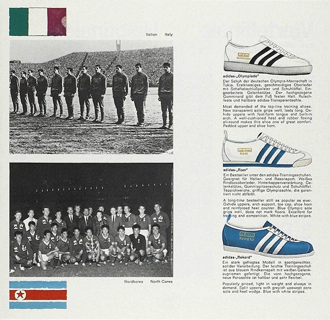 adidas catalogue (1966)