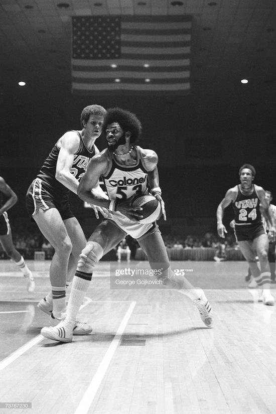 Kentucky Colonels Artis Gilmore (1975)